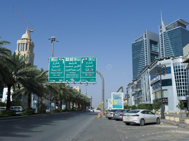 Le reroutage obligatoire se connectent la rue de Tahlia à Riyadh images stock