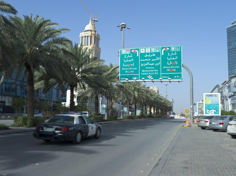 Le reroutage obligatoire se connectent la rue de Tahlia à Riyadh photographie stock libre de droits
