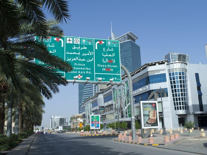 Le reroutage obligatoire se connectent la rue de Tahlia à Riyadh photos libres de droits