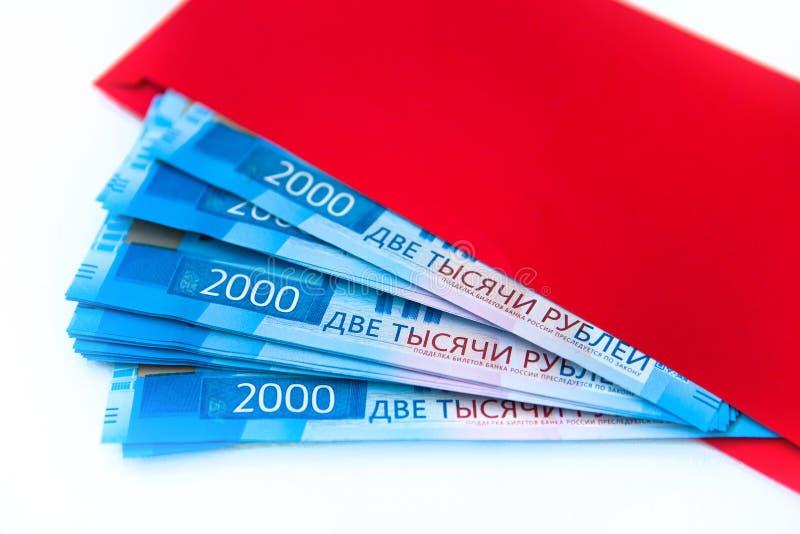 Le rouble russe de devise de billets de banque d'argent sur le blanc a isolé le backgr images libres de droits