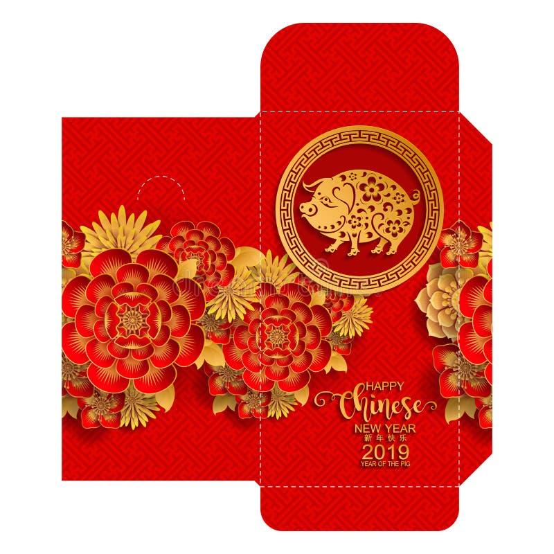 Le rouge 2019 chinois d'argent de nouvelle année enveloppe le paquet 9 x 17 cm illustration libre de droits