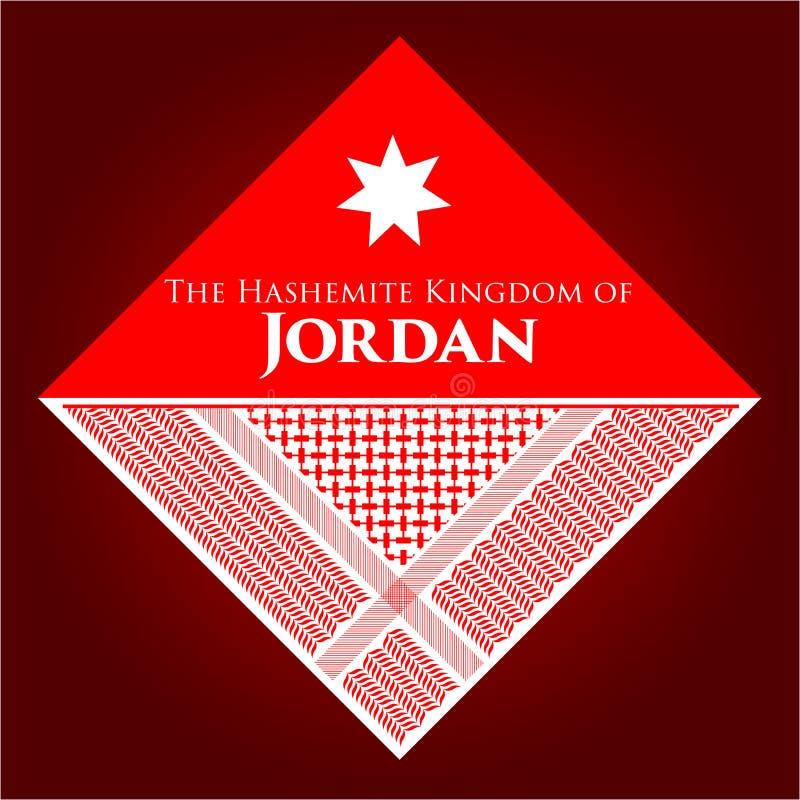 Le royaume hachémite de la bannière de Jordan Vector illustration stock
