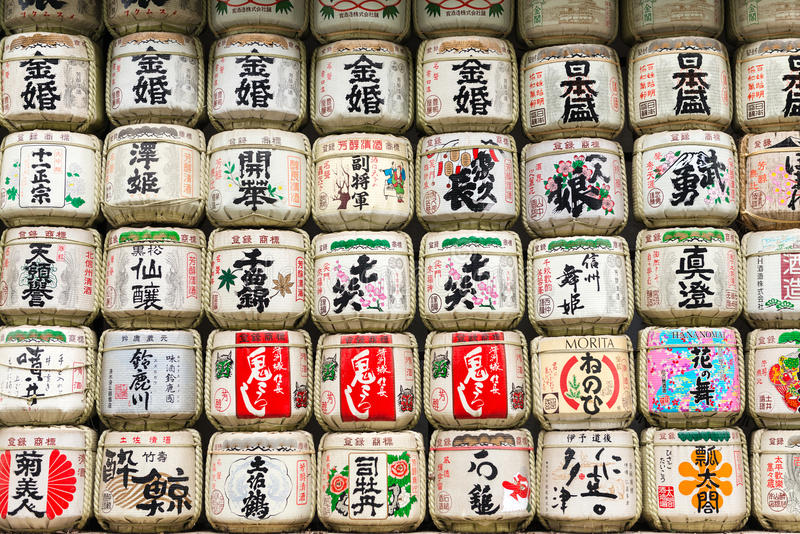Le saké barrels chez Meiji Jingu Shrine à Tokyo, Japon photographie stock libre de droits