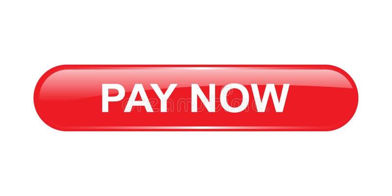 Le salaire se boutonnent maintenant illustration libre de droits