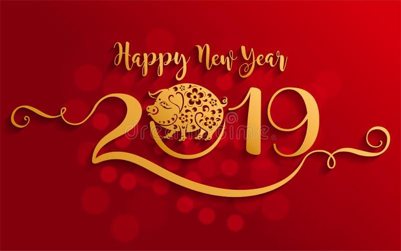 Le signe 2019 chinois de zodiaque de nouvelle année avec le papier a coupé l'art et ouvre le style sur le fond de couleur Traduct illustration stock