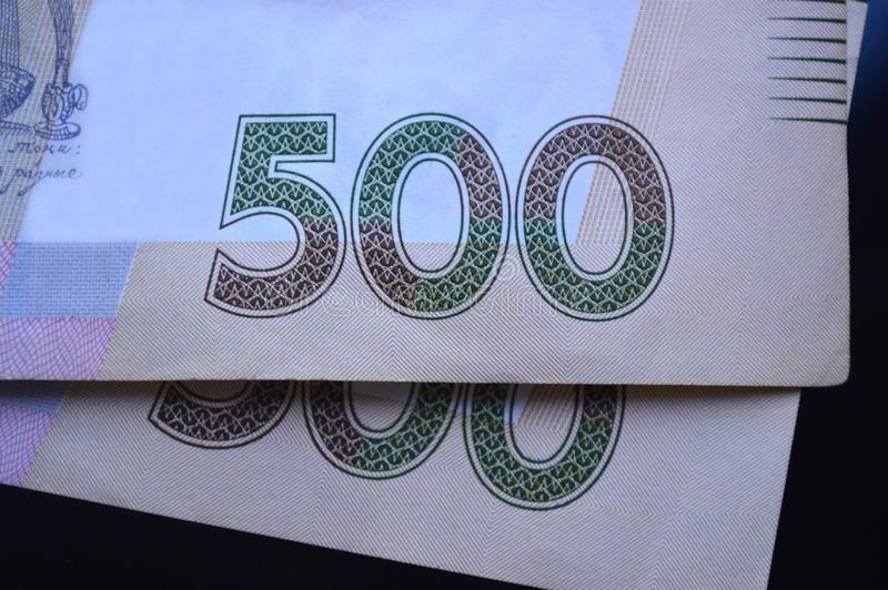 Le signe du hryvnia 500 de l'Ukraine photo libre de droits