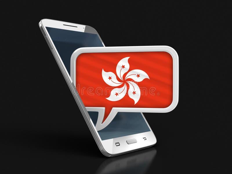Le smartphone et la parole d'écran tactile bouillonnent avec le drapeau de Hong Kong illustration stock