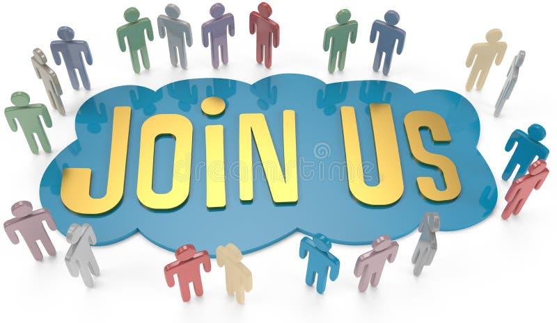 Le social ou les gens d'affaires de rejoignez-nous invitent illustration de vecteur