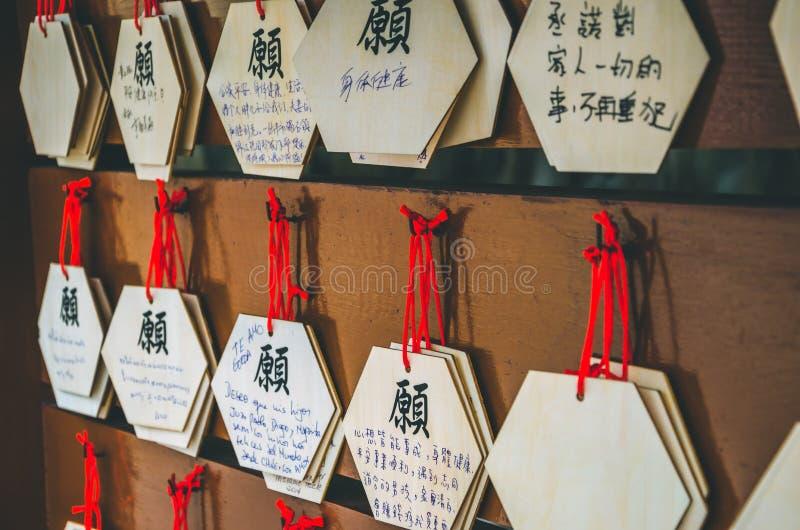 Le souhait de l'arbre est village de cinglement de ngong, île de lantau, Hong Kong, porcelaine image libre de droits