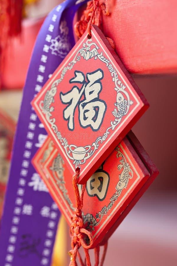 Le souhait fleuri carde accrocher sur un support à un temple bouddhiste, Pékin, Chine photographie stock libre de droits