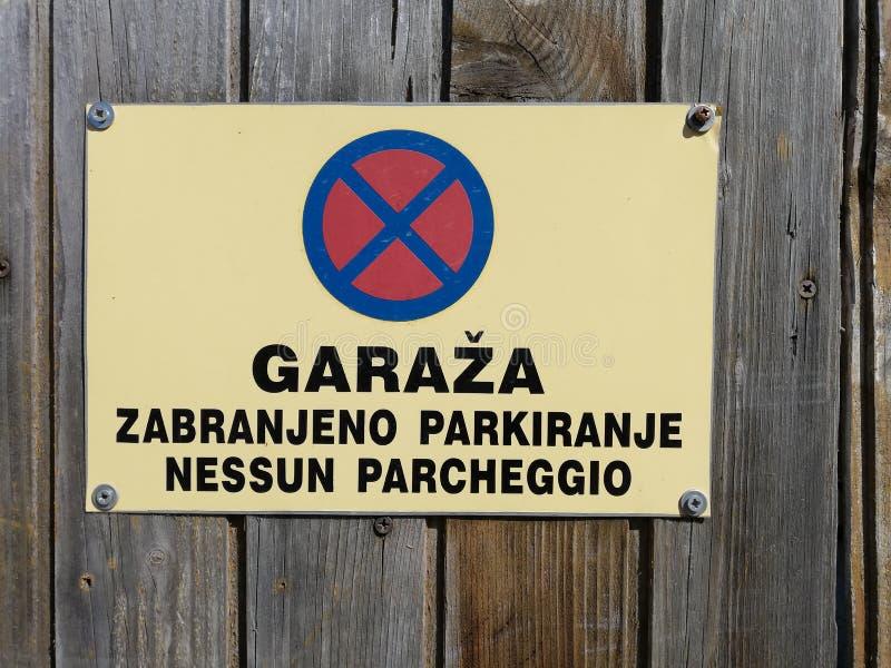 Le stationnement est interdit photographie stock