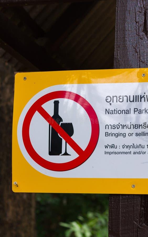 Le symbole, interdisent la vente ou apportent l'alcool photo stock