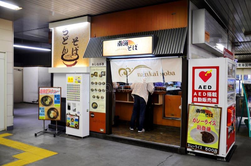 Le tagliatelle locali comperano e lo stile giapponese del distributore automatico in Wakayam fotografie stock libere da diritti