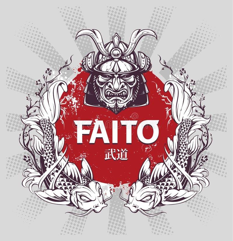 Le tatouage a dénommé la bannière illustration libre de droits