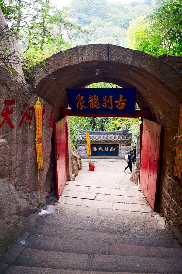 Le temple antique de Longquan photographie stock