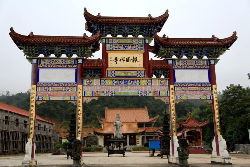 Le temple bouddhiste dans le comté de Jianning, Fujian, Chine images stock