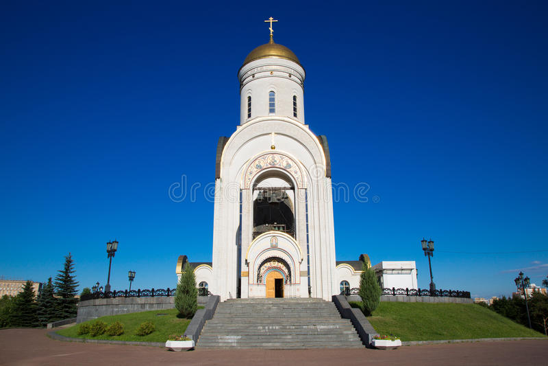 Le temple de George le victorieux sur la colline de Poklonnaya, Moscou, Russie photos libres de droits