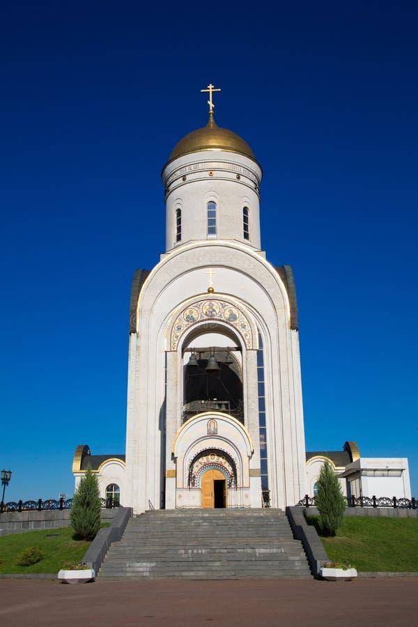 Le temple de George le victorieux sur la colline de Poklonnaya, Moscou, Russie image stock