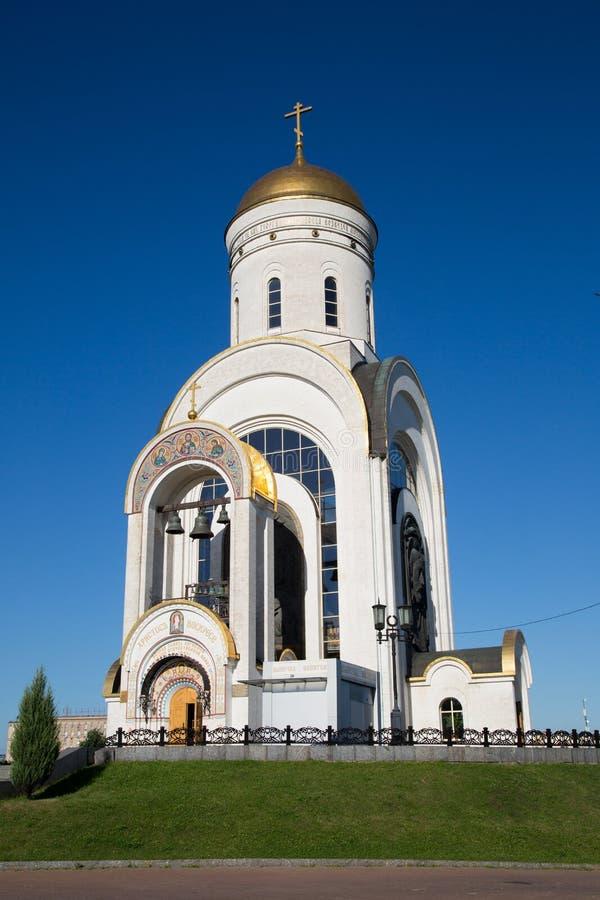 Le temple de George le victorieux sur la colline de Poklonnaya, Moscou, Russie images libres de droits