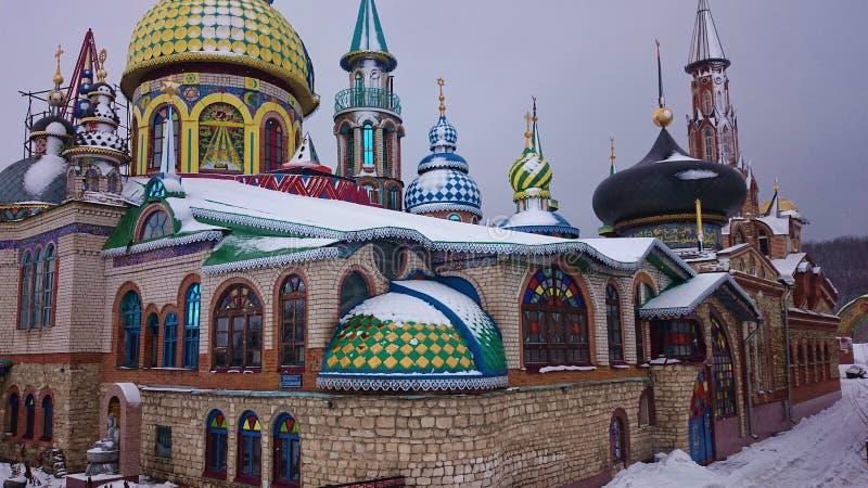 Le temple de toutes les religions ou le temple universel est un complexe architectural dans le Staroye Arakchino Microdistrict de images libres de droits