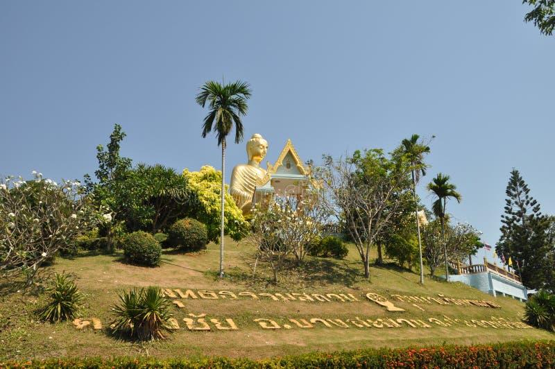 Le temple de Wat Tang Sai est situé à l'extrémité nord de l'interdiction Krud image stock