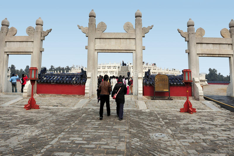 Le temple du Ciel dans Pékin Chine photographie stock libre de droits