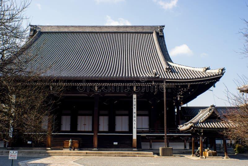 Le temple du Japon images libres de droits