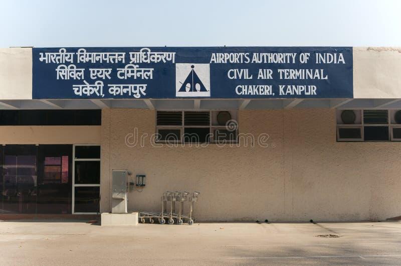 Le terminal à l'aéroport de Kanpur images libres de droits