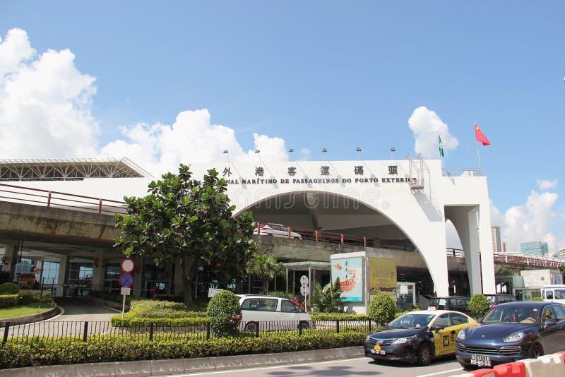 Le terminal du ferry externe de port dans Macao image libre de droits