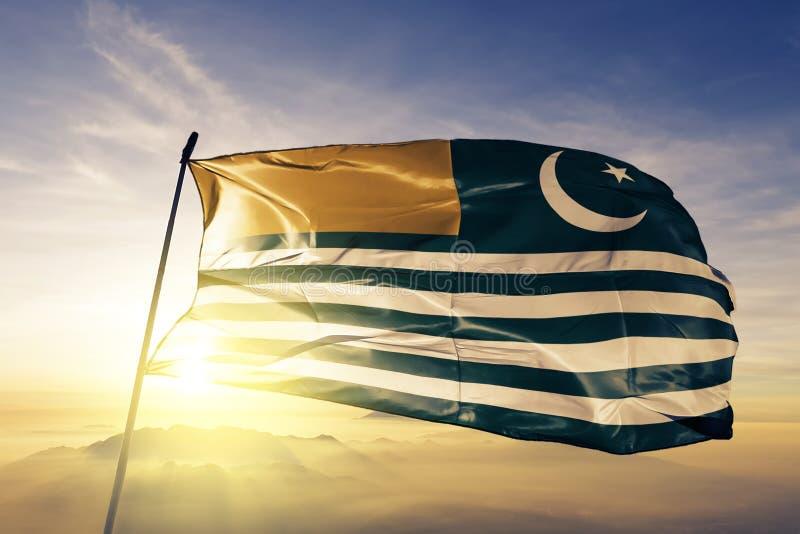 Le territoire autonome d'Azad Jammu et du Cachemire du Pakistan marquent le tissu de tissu de textile ondulant sur le brouillard  illustration de vecteur