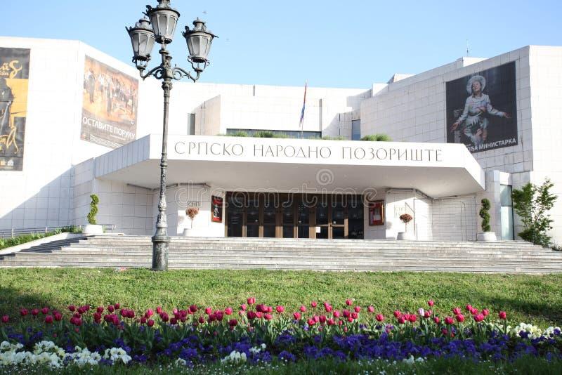 Le théâtre national serbe situé à Novi Sad, est l'un des théâtres principaux de la Serbie photo libre de droits
