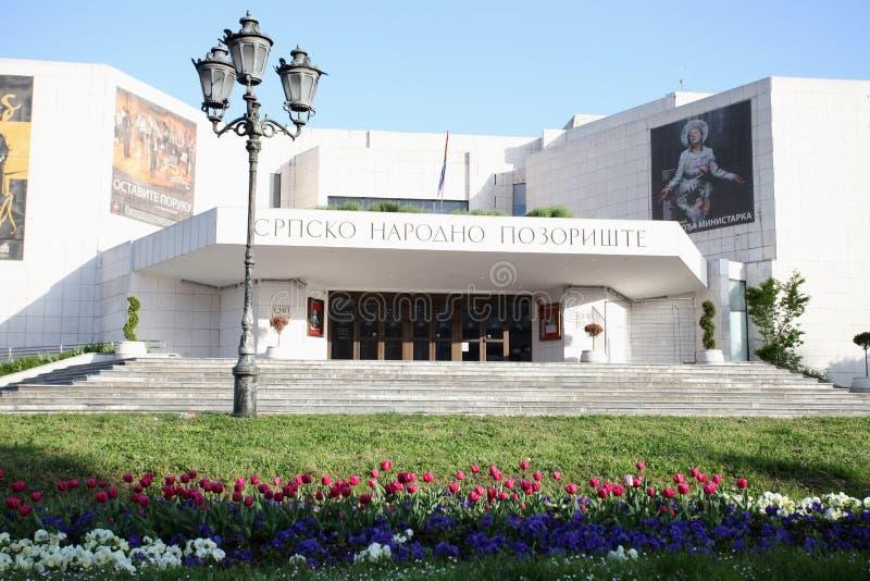 Le théâtre national serbe situé à Novi Sad, est l'un des théâtres principaux de la Serbie photos libres de droits