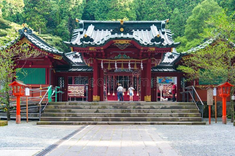 Le tombeau de Hakone Shinto avec l'offre de passionnés prient photos libres de droits