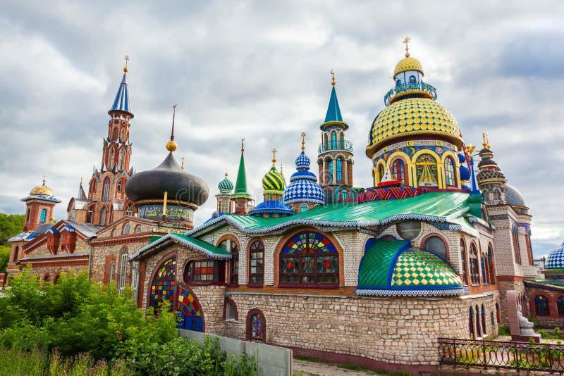 Le tout le temple de religion images libres de droits