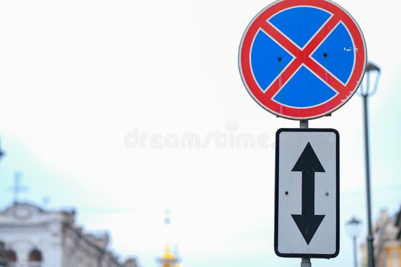 Le trafic de stationnement interdit se connecter le fond brouill? De stationnement interdit panneau routier ici image libre de droits
