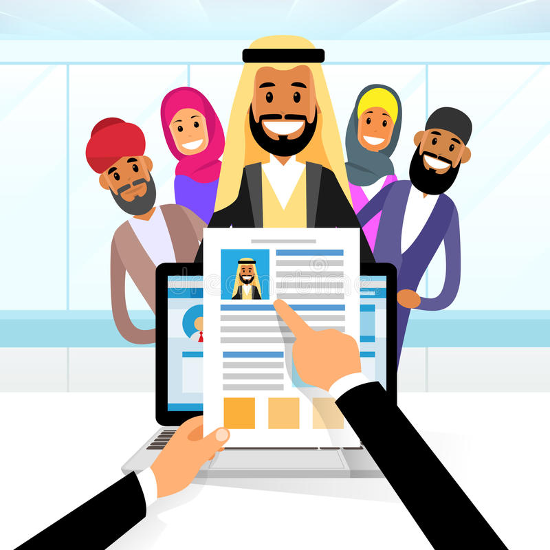 le travail arabe de candidat de recrutement de curriculum vitae illustration de vecteur