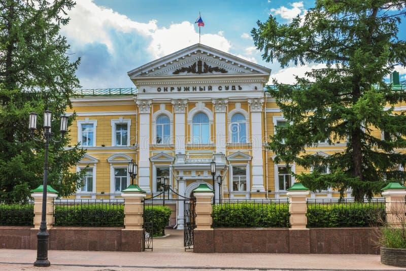 Le tribunal d'arrondissement de bâtiment dans le zentr Nijni-Novgorod photos stock