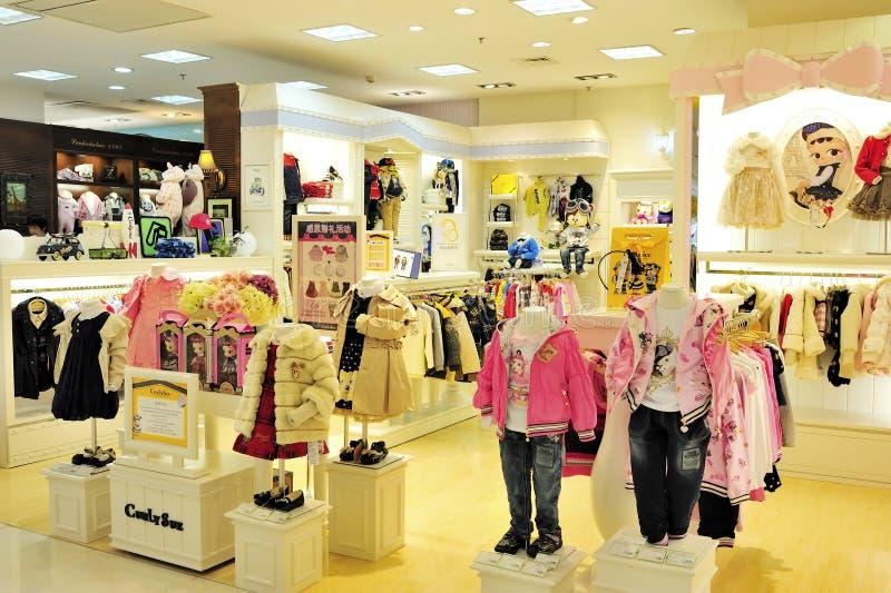 Le vêtement des enfants image stock