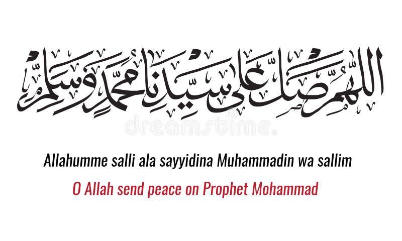 Le vecteur de Dieu arabe d'expression de supplication de Salawat de calligraphie bénissent Muhammad illustration stock