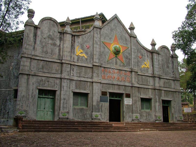 Le vieux site de l'amphithéâtre de gouvernement central de la République soviétique chinoise photographie stock libre de droits