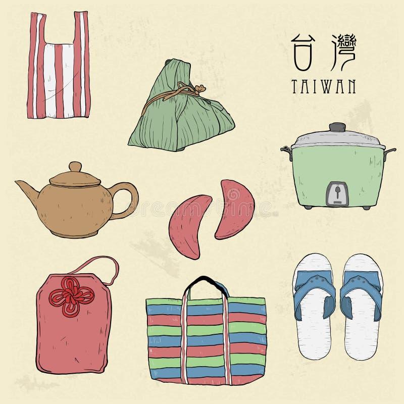Le vintage de Taïwan objecte la collection illustration stock