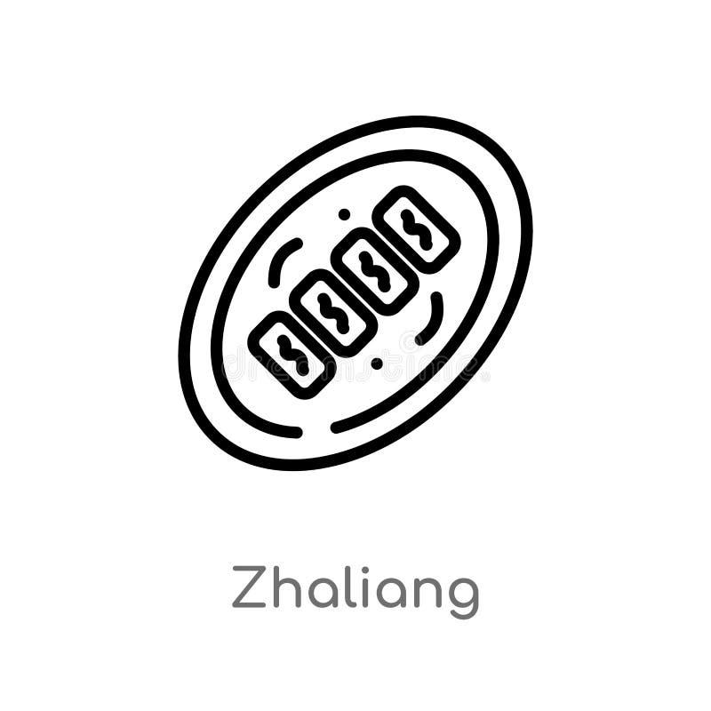 le zhaliang d'ensemble dirigent l'icône ligne simple noire d'isolement illustration d'élément de nourriture et de concept de rest illustration de vecteur
