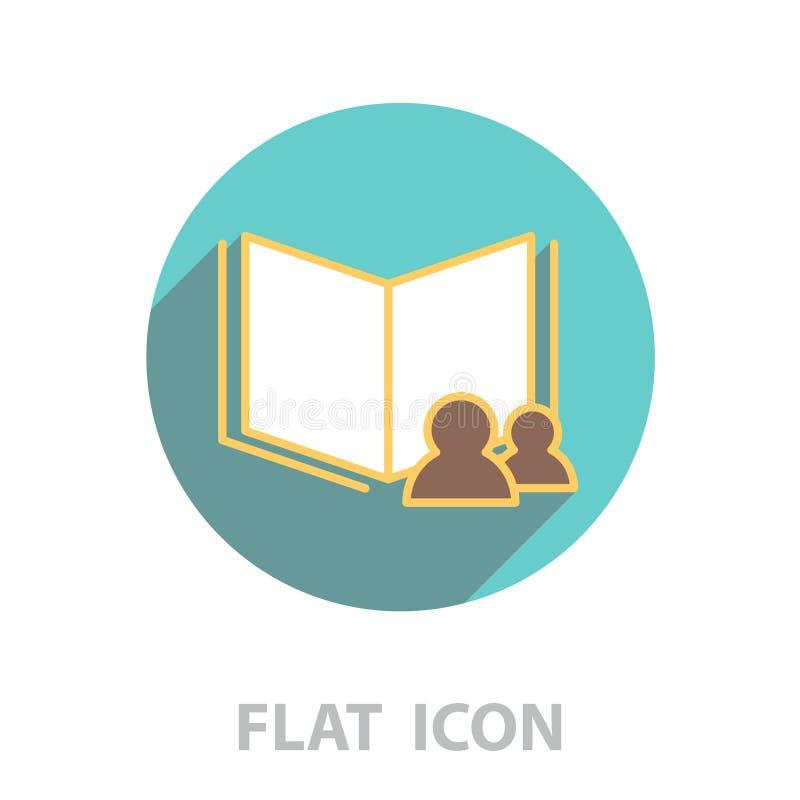 Lea el icono de los datos Vector stock de ilustración