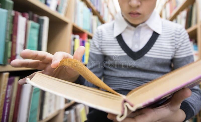Leamos m?s fotografía de archivo libre de regalías