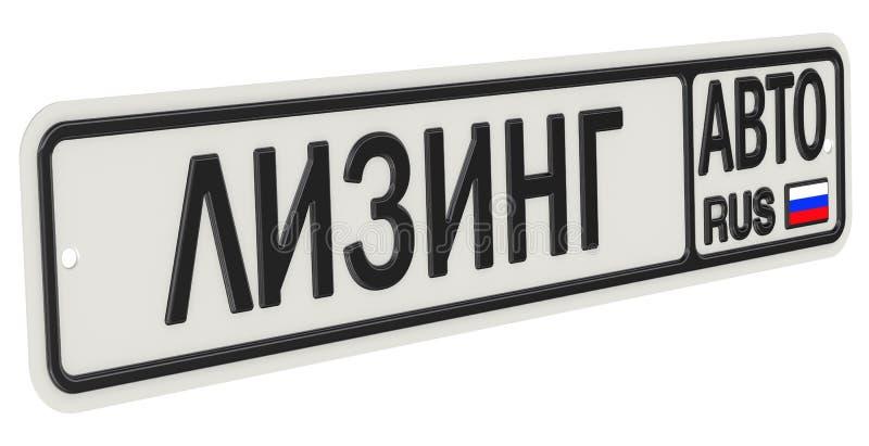 """Leasing dell'automobile Targa di immatricolazione russa del veicolo con testo Testo di traduzione: """"Leasing dell'automobile """" illustrazione vettoriale"""