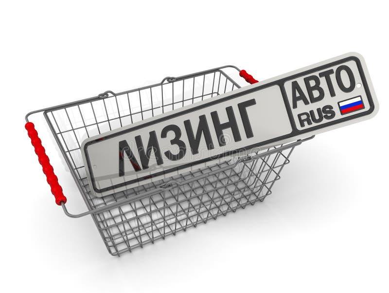 """Leasing dell'automobile Testo di traduzione: """"leasing dell'automobile """" illustrazione vettoriale"""