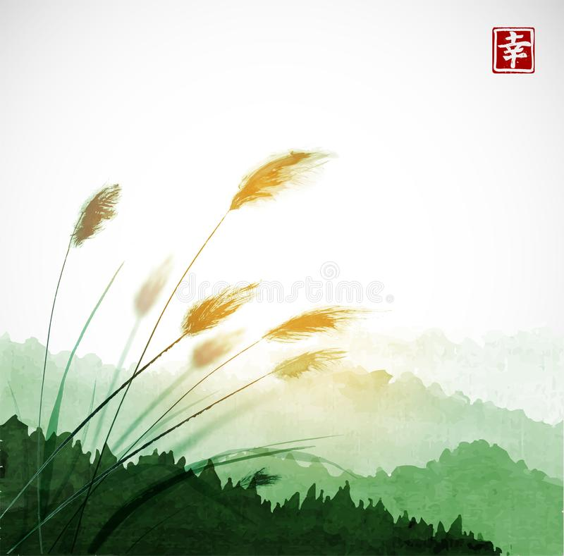 Leaves of grass and green forest mountains. Traditional oriental ink painting sumi-e, u-sin, go-hua. Contains hieroglyph royalty free illustration