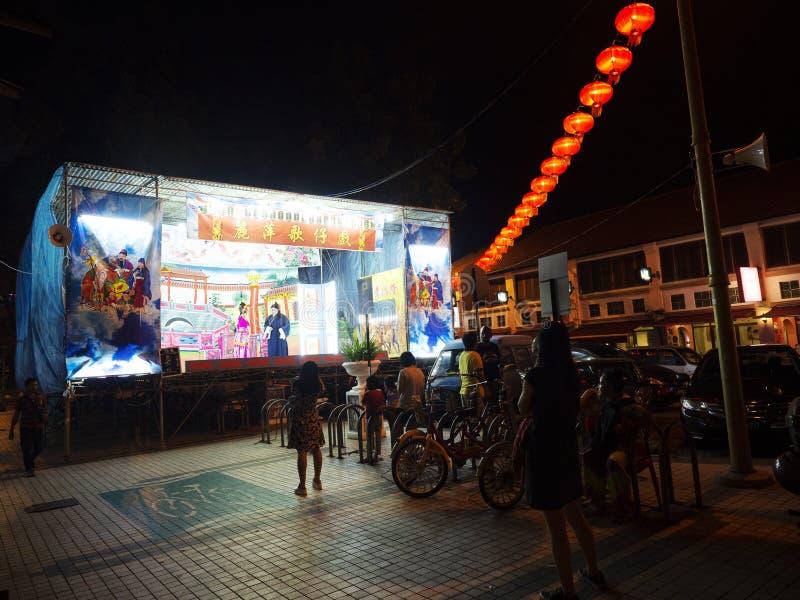 Lebuh αρμένικα, Τζωρτζτάουν, Penang στοκ φωτογραφία με δικαίωμα ελεύθερης χρήσης