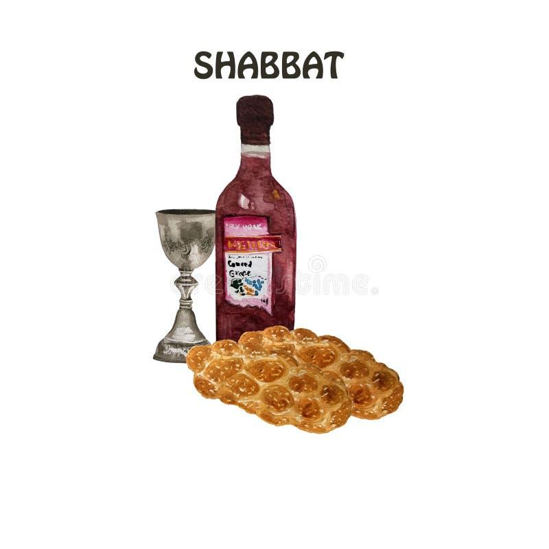 Lechem Mishneh ed illustrazione dell'acquerello del kiddush per shabbat ebreo Shalom israeliano disegnato a mano dello shabbat illustrazione vettoriale