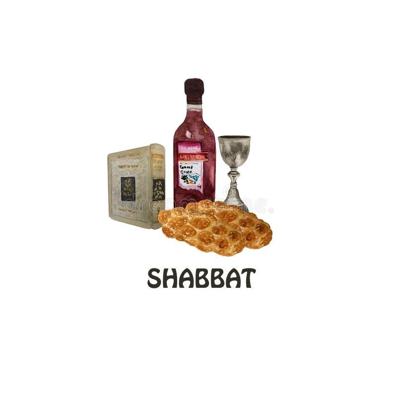 Lechem Mishneh and kiddush watercolor illustration for jewish shabbat. Hand drawn Israeli shabbat shalom stock images